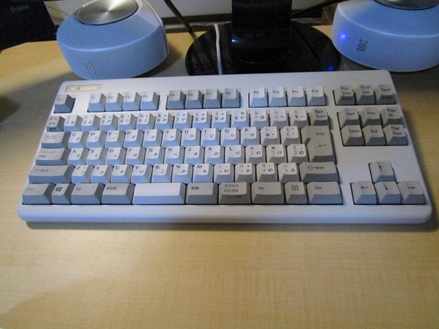 東プレのPCキーボード使ってます