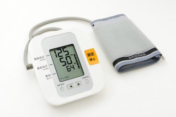 低血圧との結果が出た