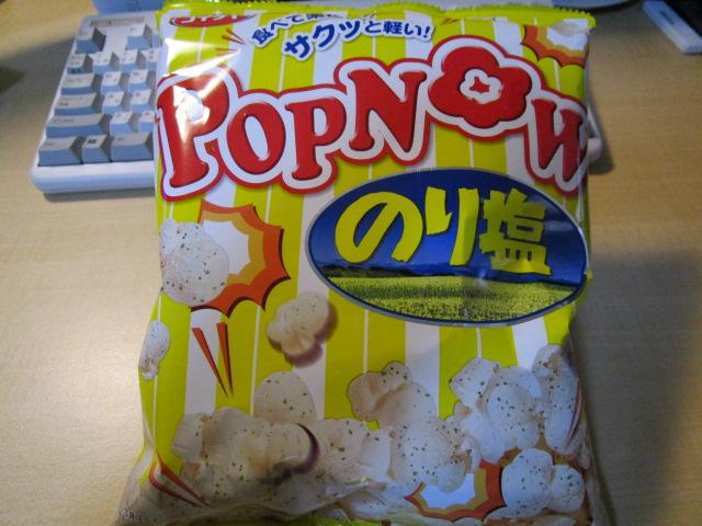 コイケヤ POP NOWのり塩を見つけた