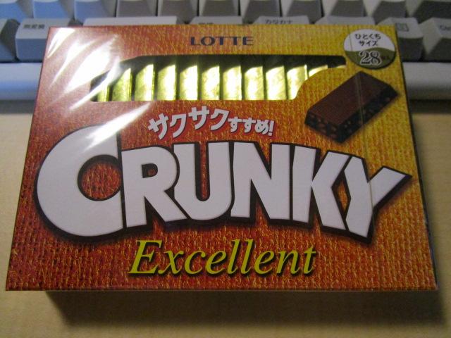 只今ロッテのクランキーチョコレート