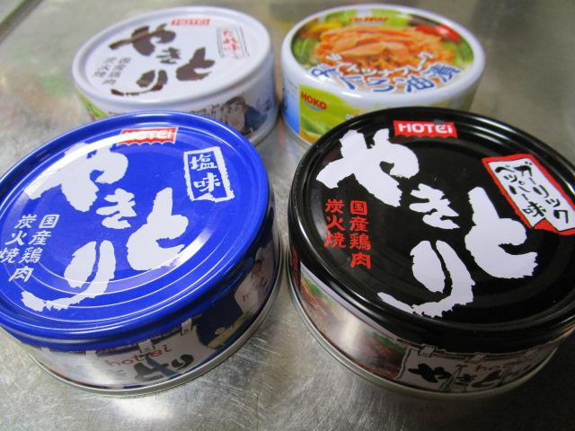 今日の缶詰はホテイのやきとりとライトツナフレーク
