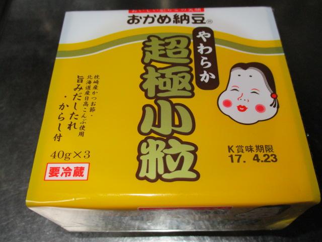 おかめ納豆のやわらか超極小粒を食べてみた