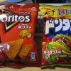 ドンタコスとドリトスどちらが好みか食べ比べ