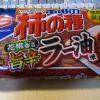 亀田の柿の種 旨辛ラー油味を食べたよ