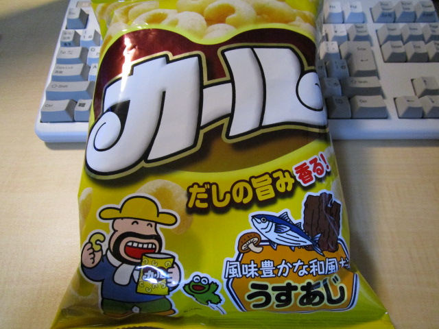 明治カールが西日本で生き残った理由