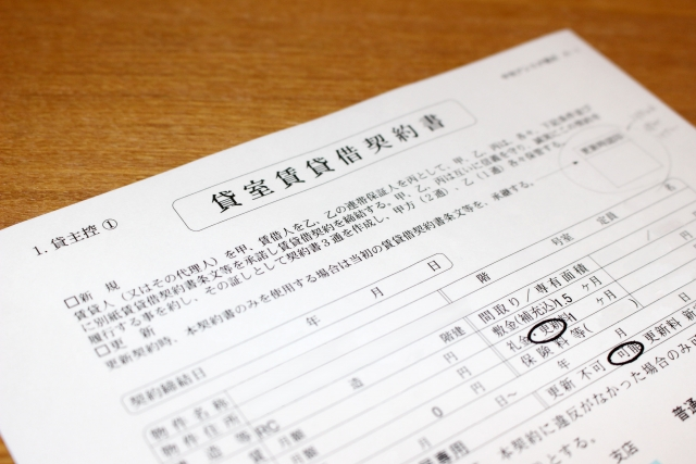 賃貸借契約書にサインしてきました