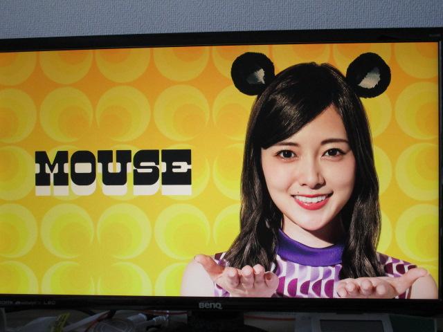 マウスコンピューター「乃木マウス」ユーザー限定スクリーンセーバー