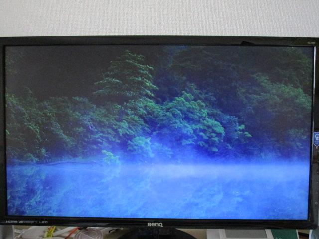 マウスコンピューターのユーザー限定スクリーンセーバー飯山の自然