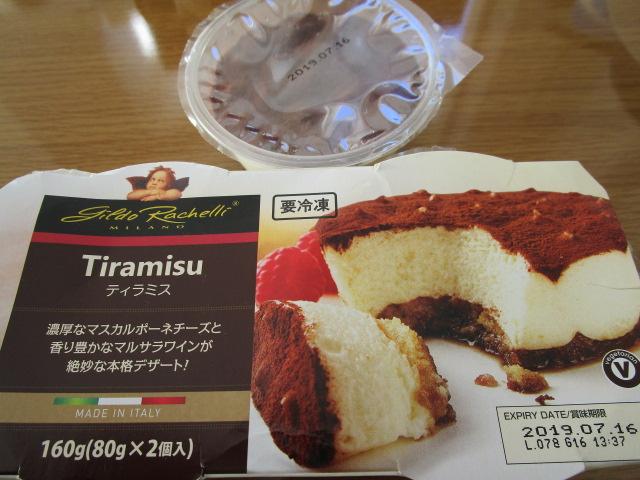 業務スーパーのティラミスを食べて反省する