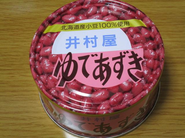 井村屋のゆであずき缶詰